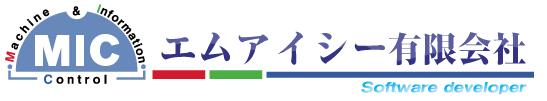 エムアイシー有限会社 - MIC